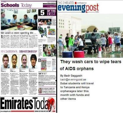 DAA en los periódicos
